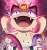 pokemon___rocket_dynamax_by_sergiart_dd8p4kz-fullview.jpg
