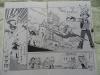 800px-Manga_Movie_17_11.png
