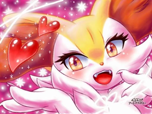 Season 21: Pokémon the Series: Sun & Moon - Ultra Adventures