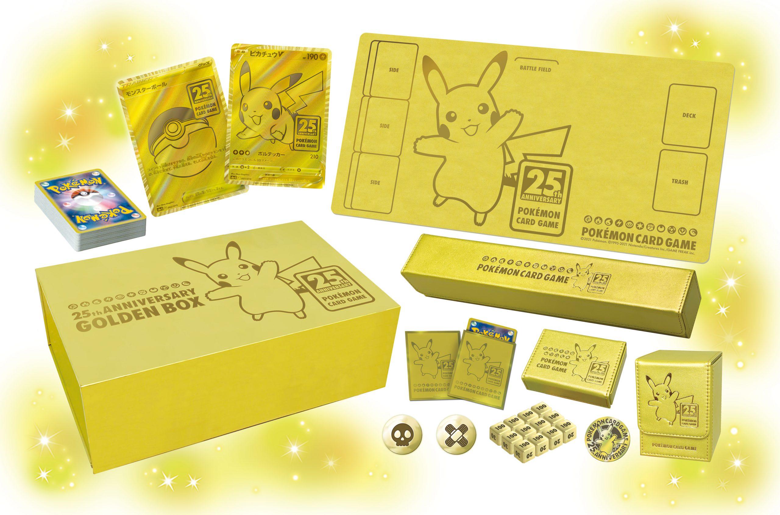25th Anniversary Golden Box.jpg