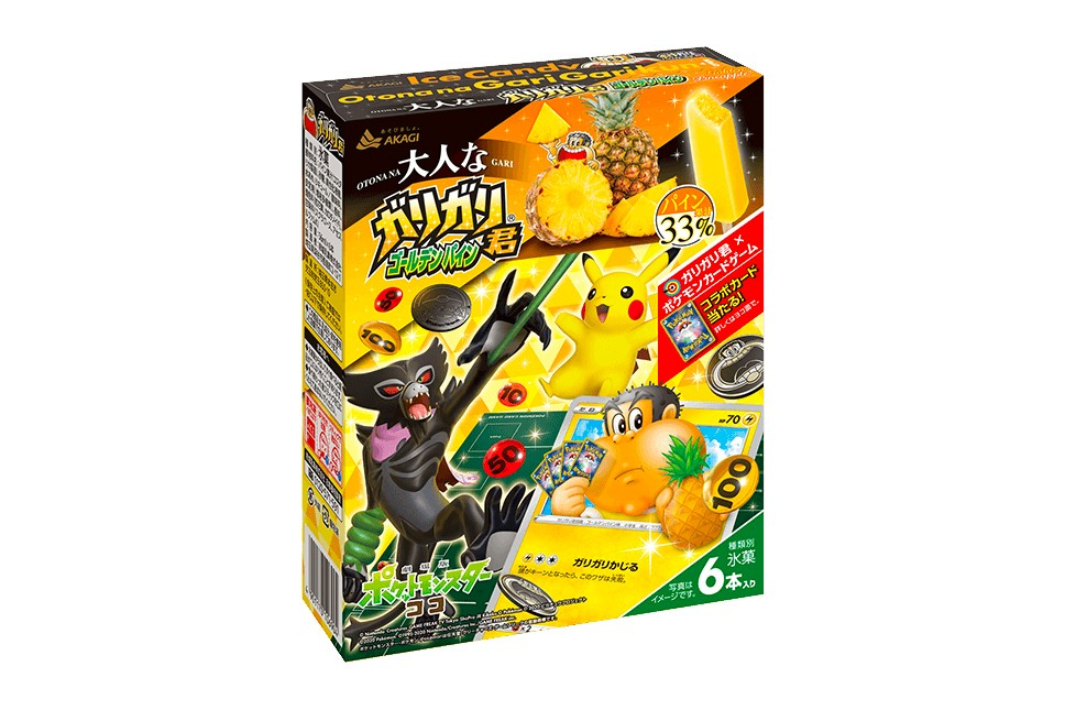 Garigari Pokémon box