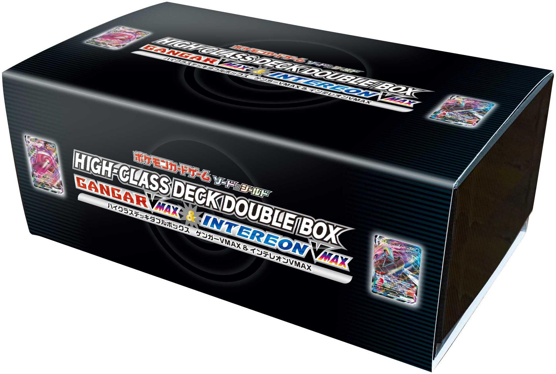 High Class Decks Double Box.png
