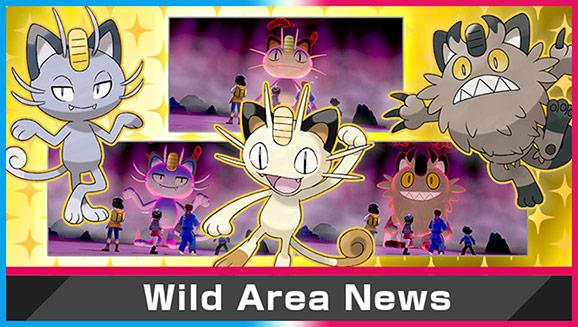 Meowth Wild Area SWSH.jpg