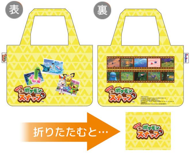 Nojima pre order bonus.jpg