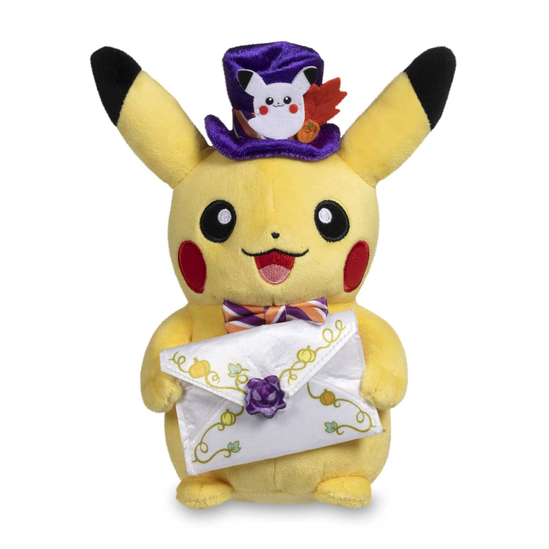Pikachu_Pokemon_Pumpkin_Celebration_Poke_Plush_Product_Image.jpg