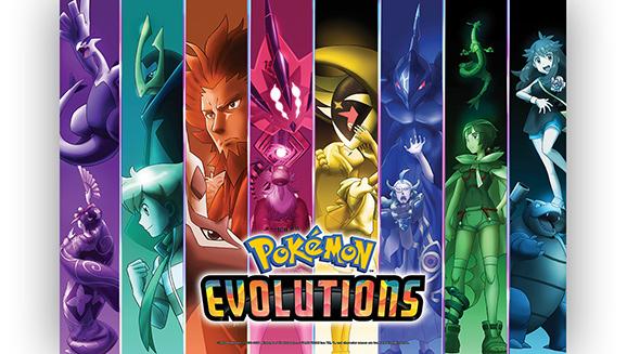 Pokémon Evolutions key art.jpg
