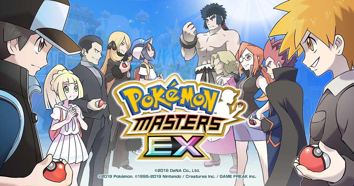 Pokémon Masters EX (Key Art)