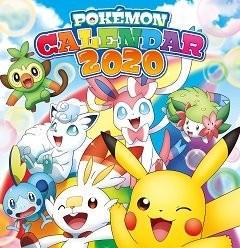 pokemon2020cut.jpg