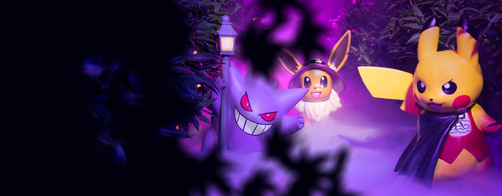 Pokemon_Spooky_Celebration_Yard_Statue_Group_Lifestyle_Image.jpg