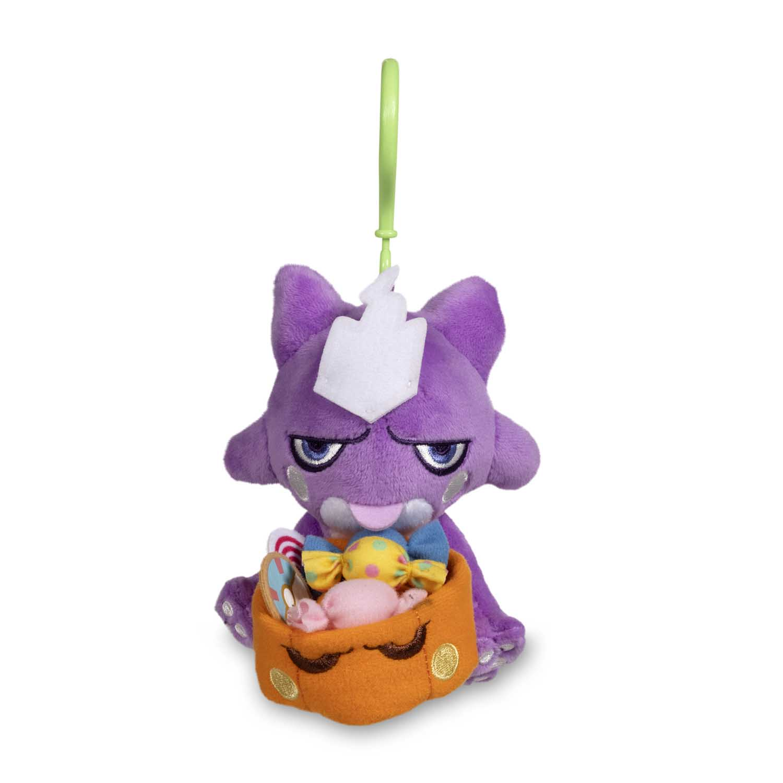 Toxel_Pokemon_Pumpkin_Celebration_Plush_Key_Chain_Product_Image.jpg