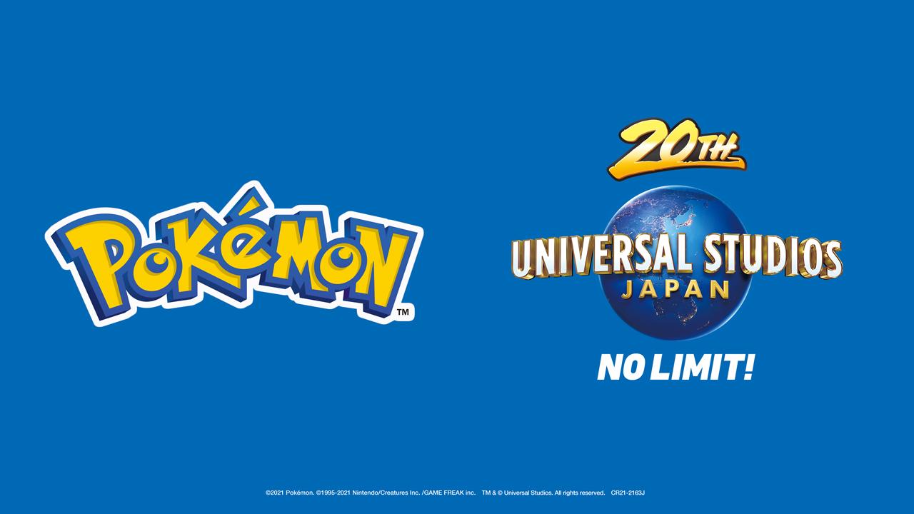 USJ_Pokemon.png