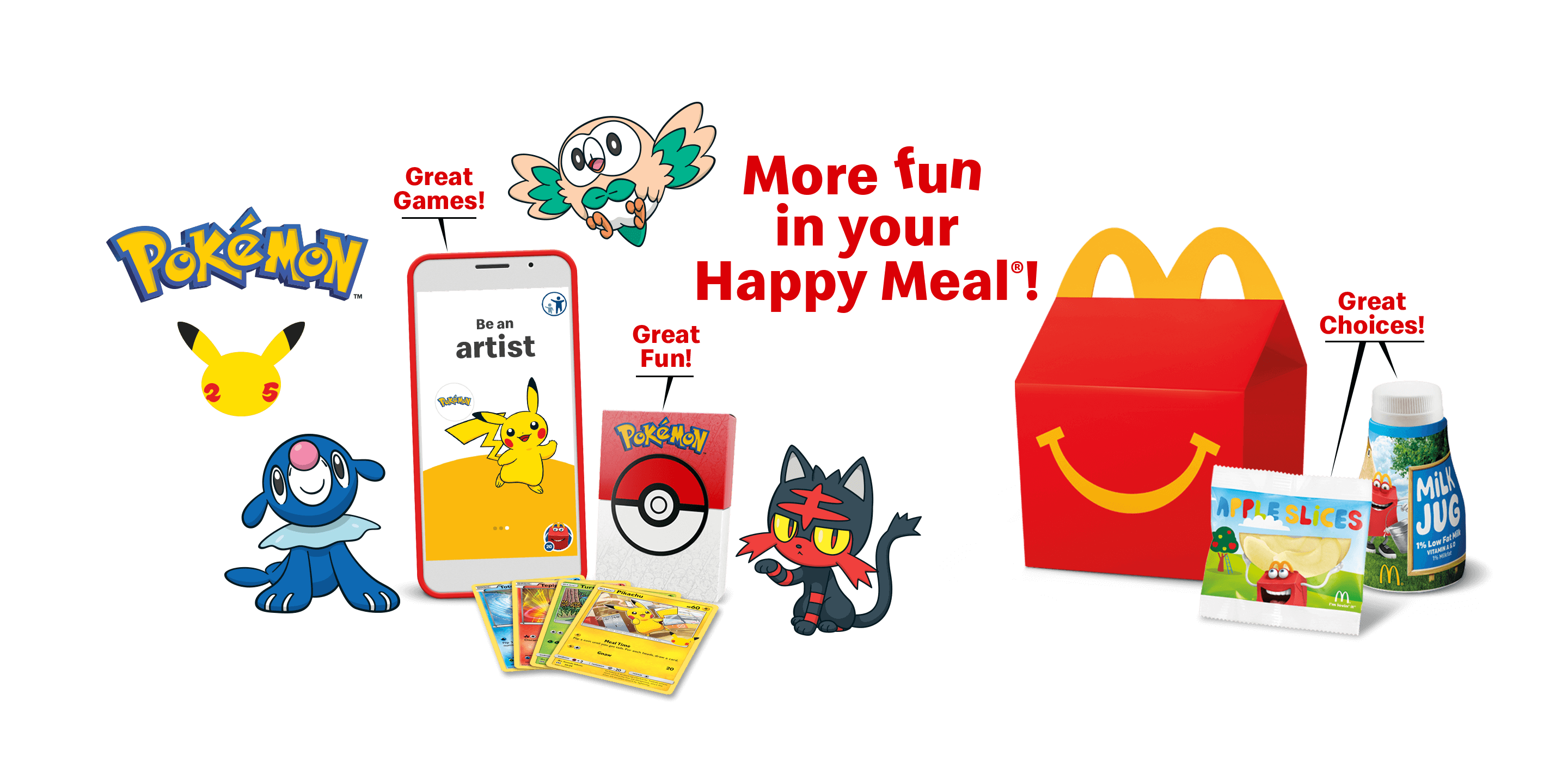 2021_happymeal2.png