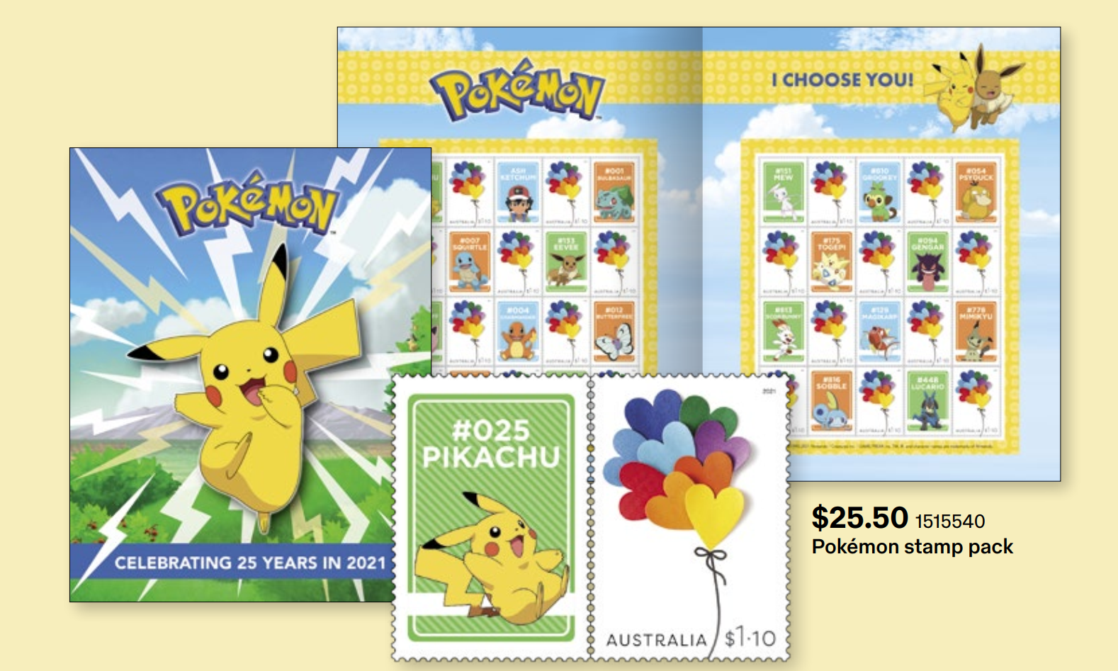 australiapost_stamps.PNG