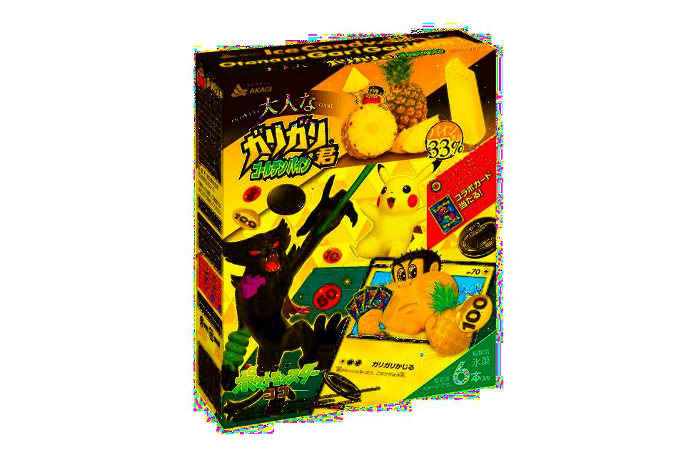 Garigari Pokémon box